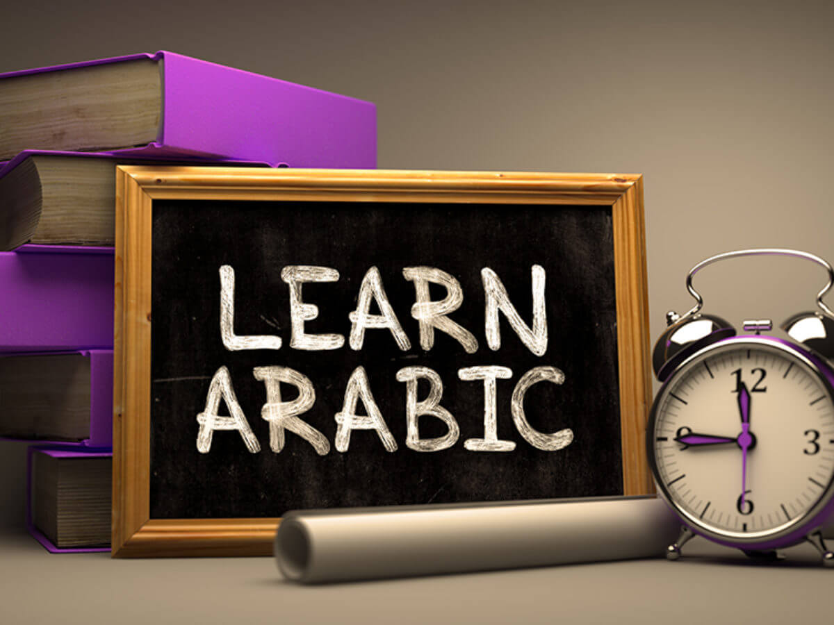 Most Simple Strides To More Speak Arabic